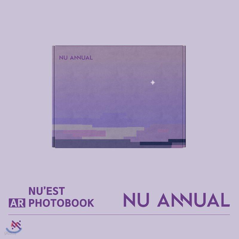뉴이스트 (NU'EST) - NU ANNUAL [AR 화보집]