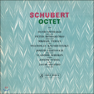 David Oistrakh 슈베르트: 8중주 (Schubert: Octet in F major, Op.166) [LP]