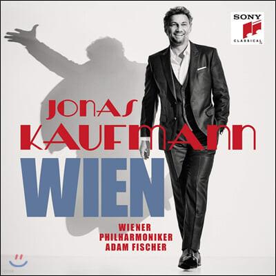 Jonas Kaufmann 요나스 카우프만 - 빈 (Wien) [2LP]