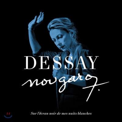 Natalie Dessay 클로드 누가로: 잠 못 이루는 밤의 검은 화면에 (Claude Nougaro: Sur L'Ecran Noir De Mes Nuits) [2LP]