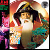 Jimi Hendrix (지미 헨드릭스) - Merry Christmas and Happy New Year [픽쳐 디스크 LP]