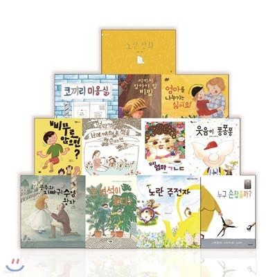유아 4~7세 교과연계 추천도서 세트 (전12권)