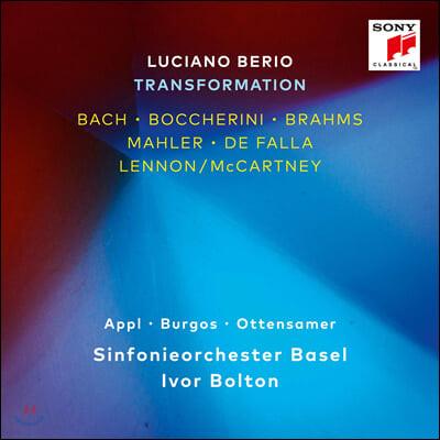 Ivor Bolton 루치아노 베리오 편곡집 (Luciano Berio - Transformation)