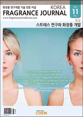 프레그런스 저널 코리아 Fragrance Journal Korea (월간) : 11월 [2019]