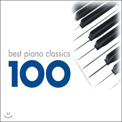 피아노 베스트 100 (100 Best Piano Classics)