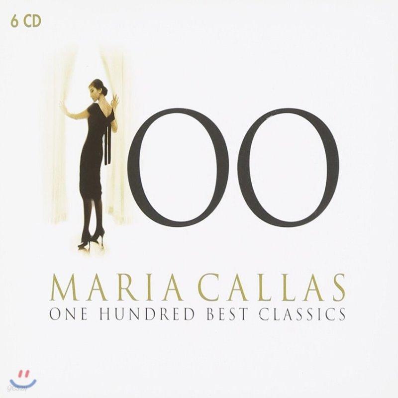 마리아 칼라스 100 (100 Best Maria Callas)