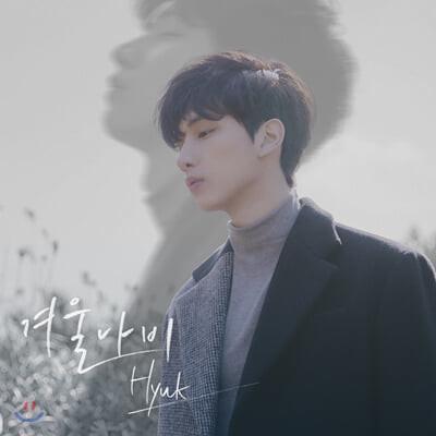 혁 (Hyuk) - 미니앨범 1집 : 겨울나비