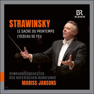 Mariss Jansons 스트라빈스키: 봄의 제전, 불새 (Stravinsky: Le Sacre du Printemps, L'oiseau de Feu)