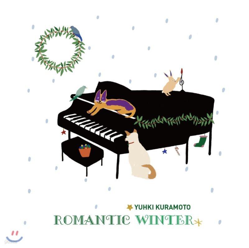 Yuhki Kuramoto (유키 구라모토) - Romantic Winter