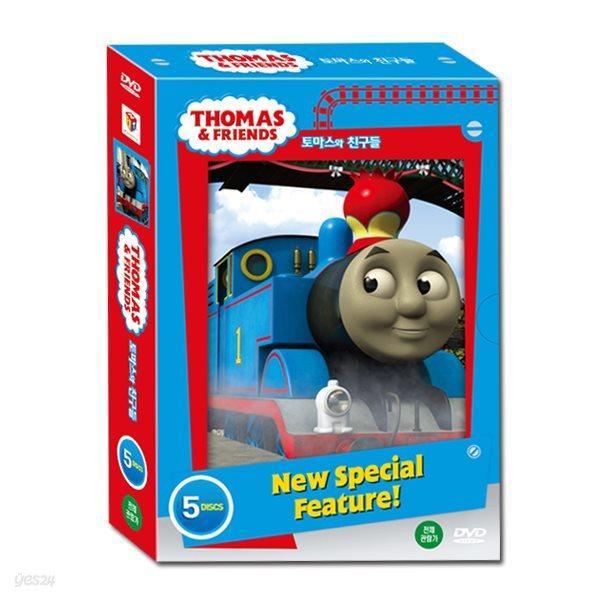 토마스와 친구들 Thomas & friends 5종세트
