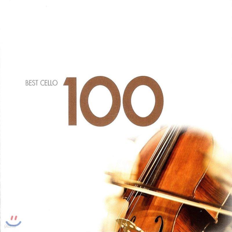 첼로 베스트 100 (100 Best Cello)