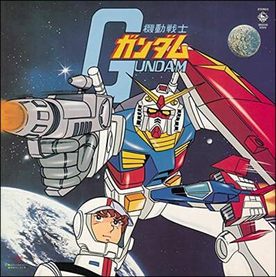 기동전사 건담 애니메이션 음악 (Mobile Suit Gundam OST by Watanabe Takeo / Matsuyama Yushi) [LP]