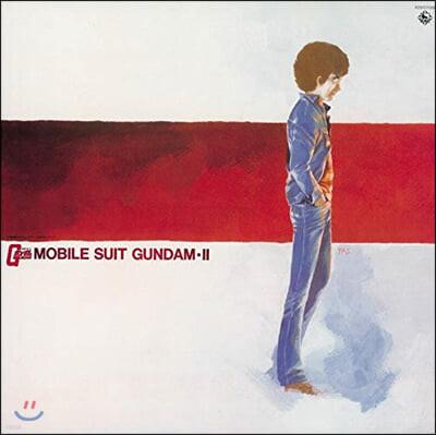 기동전사 건담 - 모빌 슈트 건담 2 애니메이션 음악 (Mobile Suit Gundam II OST by Watanabe Takeo / Matsuyama Yushi) [LP]