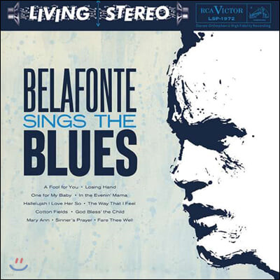 Harry Belafonte (해리 벨라폰테) - Belafonte Sings The Blues [LP]