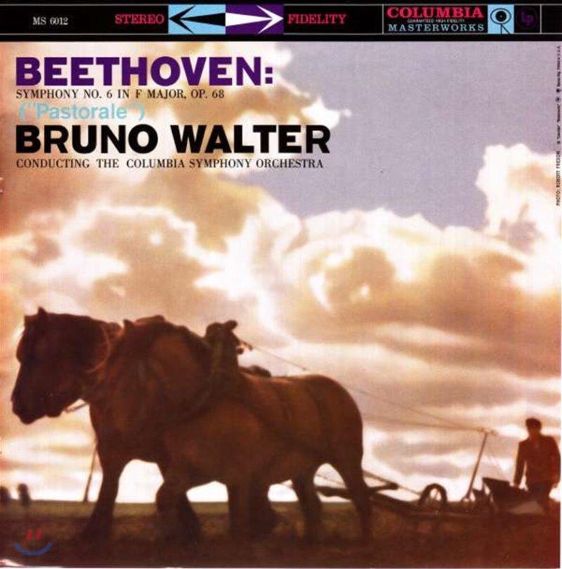 Bruno Walter 베토벤: 교향곡 6번 '전원' - 브루노 발터 (Beethoven: Symphony No.6 Op.68 Pastoral)