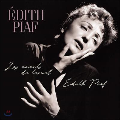 Edith Piaf (에디뜨 피아프) - Les Amants De Teruel/Edith Piaf [LP]