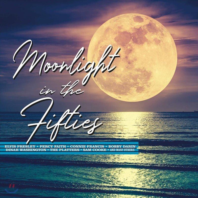 1950년대 히트곡 모음집 (Moonlight In the Fifties) [LP]