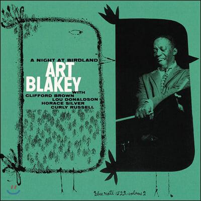 Art Blakey Quintet (아트 블랭키 퀸텟) - A Night At Birdland, Vol. 2