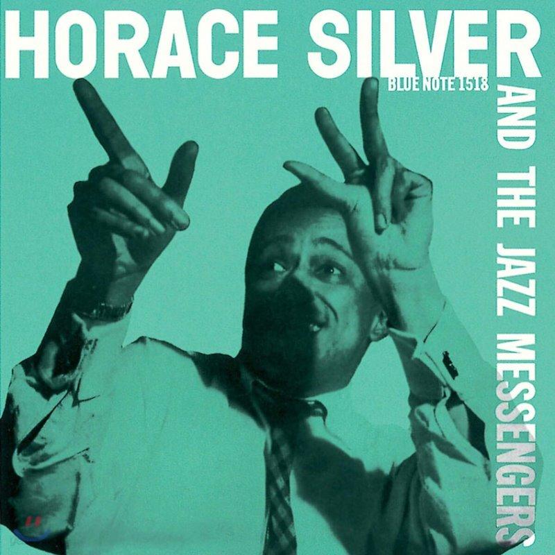 Horace Silver And The Jazz Messengers (호레이스 실버 앤 재즈 메신저스) - Horace Silver And The Jazz Messengers