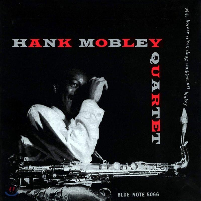 Hank Mobley Quartet (행크 모블리 쿼텟) - Hank Mobley Quartet