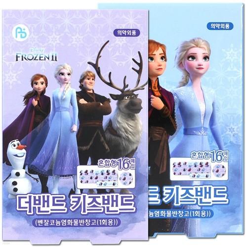 겨울왕국2 더밴드 키즈밴드/혼합형(5개)