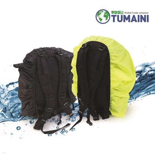 우천대비 배낭 등산 가방 백팩 레인 방수 커버 옐로우