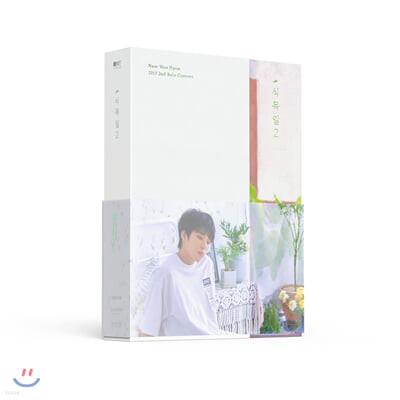 남우현 - 2019 2nd Solo Concert [식목일 2] 키트 비디오