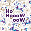 호우 (HoooW) - HoooW 2nd Single & Season's Greetings 2020