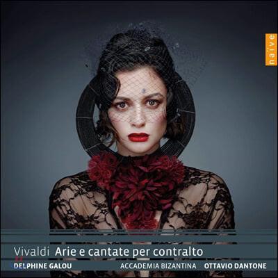 Delphine Galou 비발디: 콘트랄토를 위한 아리아와 칸타타 (Vivaldi: Arie e cantate per contralto)