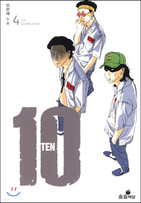 10 TEN 4
