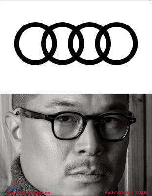 Audi Magazine 아우디 매거진 (반년간) : Fall/Winter [2019]