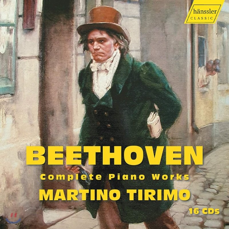 Martino Tirimo 베토벤: 피아노 독주곡 전집 (Beethoven: Complete Piano Works)