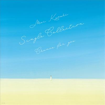 Kuraki Mai (쿠라키 마이) - Single Collection ~Chance For You~ (4CD+2DVD) (Rainbow Edition)