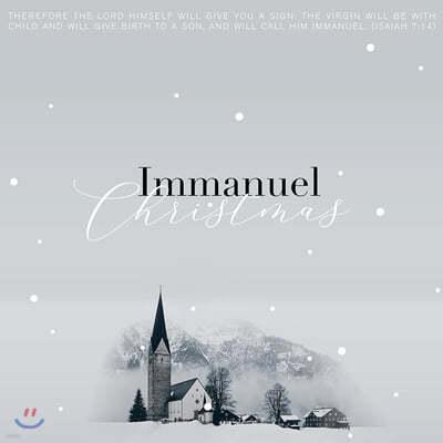이예영 - Immanuel Christmas