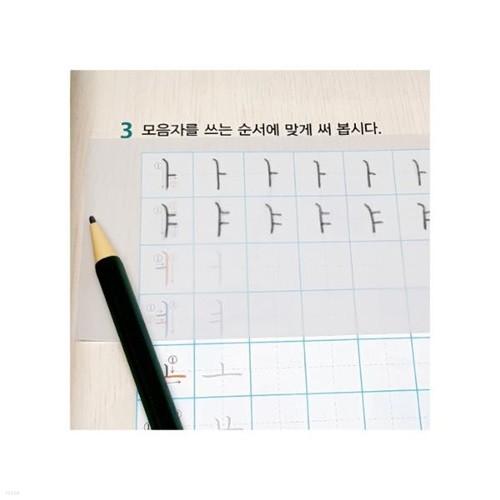 반투명 포스트잇(중형/대형 택1)