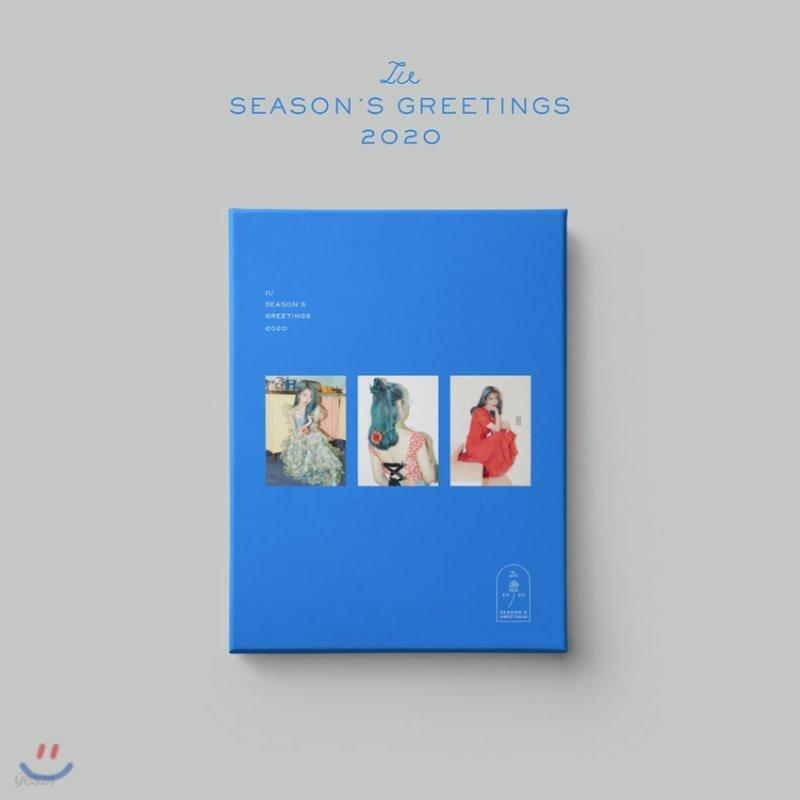아이유 (IU) 2020 시즌 그리팅