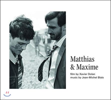 마티아스와 막심 영화음악 (Matthias & Maxime OST by Jean-Michel Blais) [10인치 Vinyl]