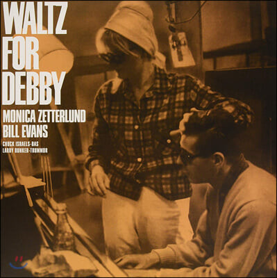 Bill Evans & Monica Zetterlund (빌 에반스 앤 모니카 세텔룬드) - Waltz For Debby [LP]