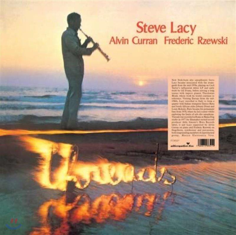 Steve Lacy (스티브 레이시) - Threads [LP]