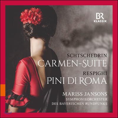 Mariss Jansons 로디온 슈체드린: 카르멘 모음곡 / 레스피기: 로마의 소나무 (Schtschedrin: Carmen-Suite / Respighi: Pini di Roma)