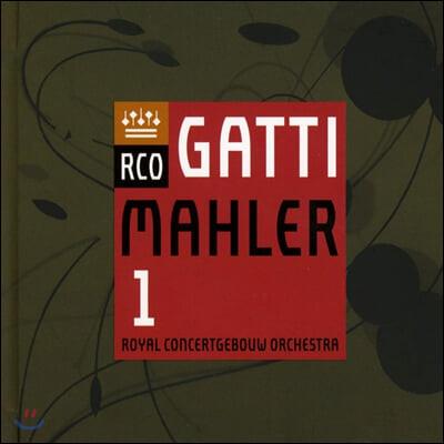 Daniele Gatti 말러 교향곡 1번 (Mahler: Symphony No. 1)