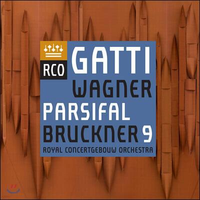 Daniele Gatti 바그너: 파르지팔 3막 전주곡, 성 금요일의 음악 / 브루크너 교향곡 9번