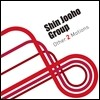 ����ȣ �׷� (Shin Jooho Group) - Other Two Motions