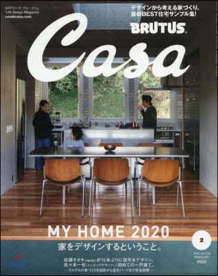Casa BRUTUS(カ-サブル-タス 2020年2月號