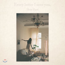 백예린 - Every letter I sent you.