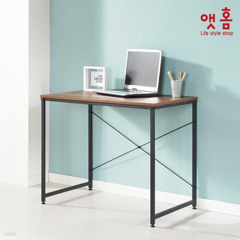 신제품 앳홈 베이직 책상 모음전 8종 (택1)