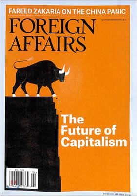 Foreign Affairs (격월간) : 2020년 01/02월