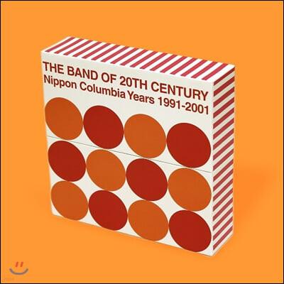 Pizzicato Five (피치카토 파이브) - The Band of 20th Century: Nippon Columbia Years 1991-2001 [7인치 16 Vinyl]