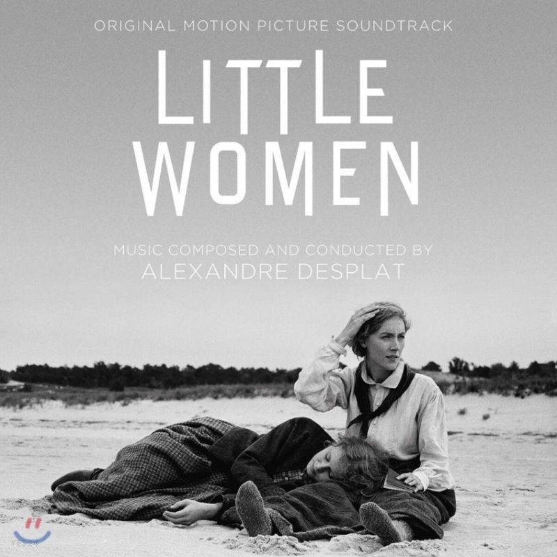 작은 아씨들 영화음악 (Little Women OST by Alexandre Desplat) [2LP]