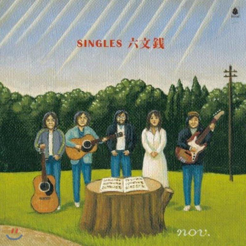 Rokumonsen (로쿠몬센) - 싱글즈 로쿠몬센 (Singles 六文せん)